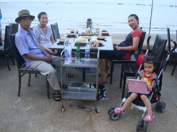 Supatra Sea Food restaurant